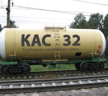 Maye Azot KAS_32 Euroxim